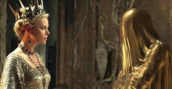 Rideau mon beau rideau, dis moi qui est la plus belle du château.